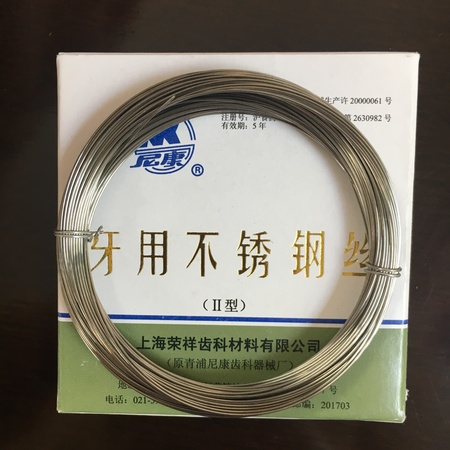 stainless steel wire30g