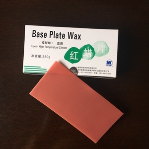 base plate wax (summer)